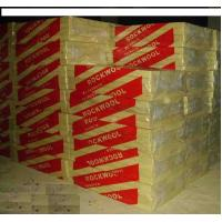 Quality Rock Wool Slab for sale
