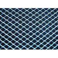 Wholesale Architectural Decorative Sheet Metal Panels / welded metal wire mesh for garden / school from china suppliers