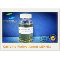 Wholesale Cationic Fixing Agent LSK-51 Pulp Paper Chemicals With Low Molecular Weight from china suppliers