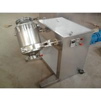 Buy cheap Stainless Steel SBH Series 3D Small Mixing Machine / Blender Mixer from wholesalers
