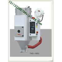 Wholesale Euro-Hopper Dryer OEM Supplier from china suppliers