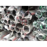 Wholesale ASTM A554 A312 A213 A269 Decorative Stainless Steel Welded Pipe High Polished from china suppliers