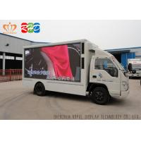 Wholesale Outdoor IP65 Truck Mobile LED Display With SMD 3535 SMD 2727 Lamp Specification from china suppliers