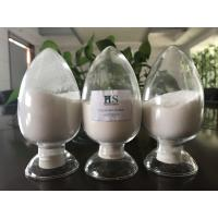 Wholesale White / Yellowish Powder Bovine Cartilages Chondroitin Sulfate Sodium 90% Purity from china suppliers