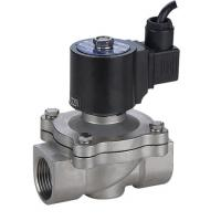 Wholesale Stainless Steel Underwater Solenoid Valve , Water Valve Solenoid 15mm ~200mm from china suppliers