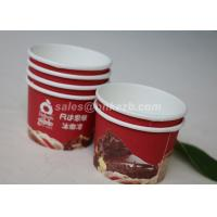 Wholesale Customized Printed Paper Coffee Cups With Dome Lids Offset Printing from china suppliers