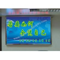 Wholesale 1/8 Scan P6 high definition video HD LED Display with AC220V / 110V±10% voltage input from china suppliers