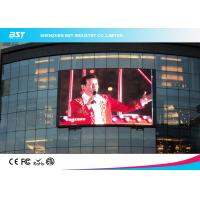 Wholesale P16 SMD3535 Outdoor Flexible Curved  LED Display screen with higher brightness & water proof for shopping certer from china suppliers