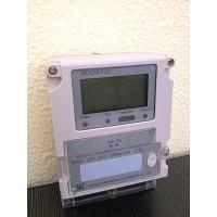 Wholesale DDZY150 Single Phase Two Wire Smart AMR Remote Reading Electricity Meter from china suppliers