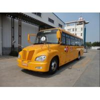 Wholesale School Bus Air Conditioner Mini Van Bus With Diesel Engine 9980×2430×3150mm from china suppliers