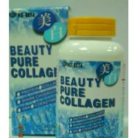 Wholesale New collagen Pearl Whitening Spots Removing Capsules  Glutathione Whitening pills from china suppliers