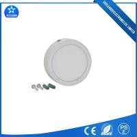Wholesale IP44 8W Surface Mounted Round Led Panel Light SMD4014 For Hotel from china suppliers