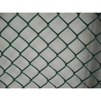 Wholesale China Wholesale used chain link fence for sale factory from china suppliers