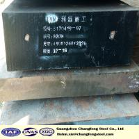 Wholesale Hot Rolled DIN 1.2311 AISI P20 Plastic Mould Steel Plate Black Surface from china suppliers