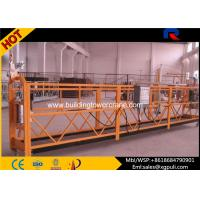 Wholesale 800kg Window Washer Scaffold , Building Construction Tools 8m/Min Lifting Speed from china suppliers