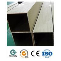Wholesale Germany wood grain laminate aluminium profile from china suppliers