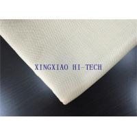 Quality Satin Weaving Fireproof Fiberglass Fabric , Heat Proof Insulation Material for sale