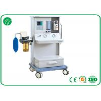 "Wholesale 1 vaporizer Mobile Gas Anesthesia Machine ICU medical equipment with 5.7"" LCD display screen from china suppliers"