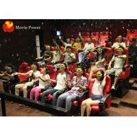 Wholesale Latest Scientific Dynamic Journey 4D Movie Theater Thrill Rides Electric System from china suppliers