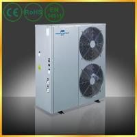 Wholesale Floor Heating Residential Heat Pumps , Air To Water Heat Pump from china suppliers
