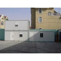 Wholesale Mobile Office 20 Feet  Container from china suppliers
