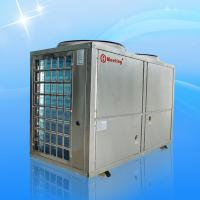 Wholesale Air source multifunctional heat pump MD30D from china suppliers