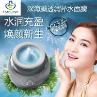 Wholesale OEM / ODM Pregnancy Face Mask Aging Spot / Freckle Spots Remove Cream from china suppliers