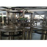 Wholesale ISO CE Water Bottle Filling Machine Bottling Equipment 1.5KW Suitable Bottle 0.25 - 2L from china suppliers