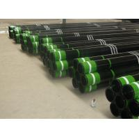 "Wholesale Cold Draw API 5CT 20"" Steel Casing Pipe / H40 M65 K55 J55 N80 Oil Casing Pipe from china suppliers"