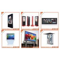 2017 New 16.8Inch Stretched bar LCD touch screen as display video lcd wall