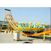 Wholesale 22 Seats Flying UFO Rides CE Certification Electric Powered Roller Coaster Type from china suppliers