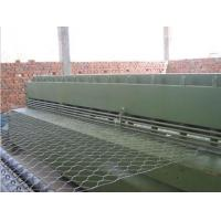 Wholesale CNC Wire Mesh Cutting Machine from china suppliers