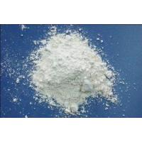 Wholesale Oilfield Drilling Chemicals Barite Drilling Mud Power , API 13 Grade Barite In Drilling Mud from china suppliers