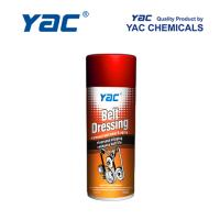 Wholesale Auto Upholstery Cleaning Products Belt Dressing Spray for Improving Belt Frictional  from china suppliers