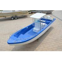 Wholesale Stability Blue Freshwater Fishing Boats , Fiberglass 8m Pleasure Fishing Boats from china suppliers