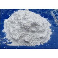 Wholesale Disodium EDTA 99% EDTA 2NA White Powder Density 750 - 1050 Industrial Grade from china suppliers