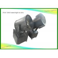 Wholesale Big Outdoor Search Light , Powerful High Configuration Remote Controlled Searchlight from china suppliers