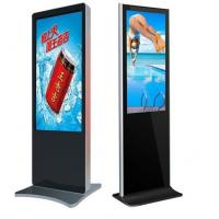 Wholesale 22 Inch Vertical Floor Standing Digital Signage Kiosk For Advertising from china suppliers