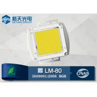 Wholesale 14400lm - 15600LM Pure White 120W High Power COB LEDs with RoHS Certification from china suppliers