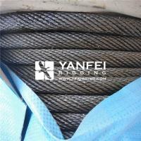 Wholesale Steel Wire Rope For Elevators Or Lifts from china suppliers