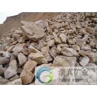 Sodium Feldspar for Tile Ceramic Glass China supplier
