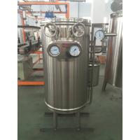 Wholesale SUS304 Beverage Processing Equipment Sugar Melting Boiler Double Jacket from china suppliers
