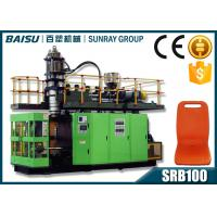 Wholesale Electric Control Plastic Chair Making Machine , Blow Molding Equipment For Bus Seat SRB100 from china suppliers