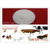 Wholesale CAS 123997-26-2 Veterinary Raw Materials Eprinomectine For Antiparasitic from china suppliers
