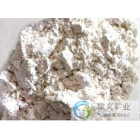 Wholesale China far infrared powder manufacturer/nanometer Far Infrared Powder from china suppliers