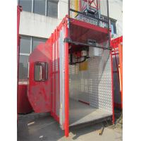 Wholesale 1 cage and twin cage Construction hoist  with safety control system from china suppliers