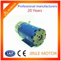 Buy cheap N3024 OD 127mm Hydraulic DC Motor Brush IE4 Efficiency Low Noise from wholesalers