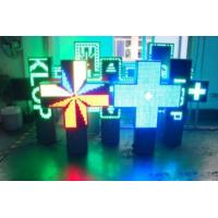 Wholesale P16 outdoor full color Led Pharmacy cross sign 3D with CE&RoHS from china suppliers