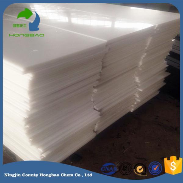 HONGBAO UHMWPE HDPE LINER SHEETS015.jpg