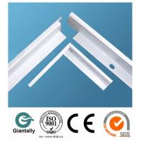Buy cheap white powder/silver anodized aluminum solar profile from wholesalers